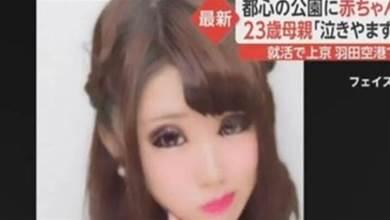 23歲辣妹夢想當空姐! 「廁所掐死剛出生女兒」棄屍:不讓她阻礙我